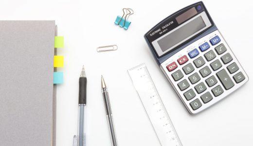 従業員親睦会が関係する社員旅行費用の課税関係