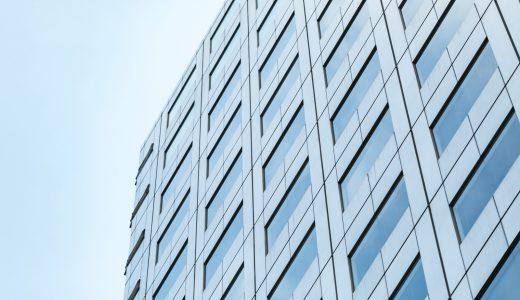 雇用調整助成金等の申請に係る助成制度(東京都の支援制度)
