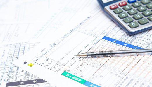 つなぎ融資と住宅ローン控除